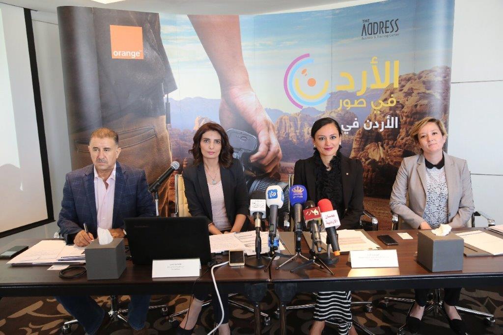 نتيجة بحث الصور عن لاستكشاف مناطق سياحية جديدة في الأردن؛ أورانج الأردن ترعى إطلاق أول مسابقة من نوعها في مجال التصوير